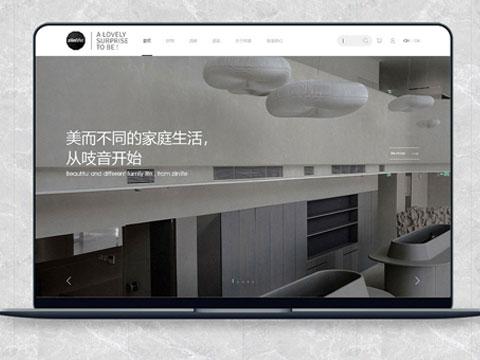 品牌网站_吱音ziinlife | 家具官网