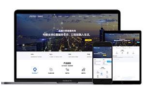 企业官网型网站建设介绍