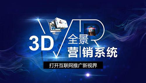 AR/VR解决方案
