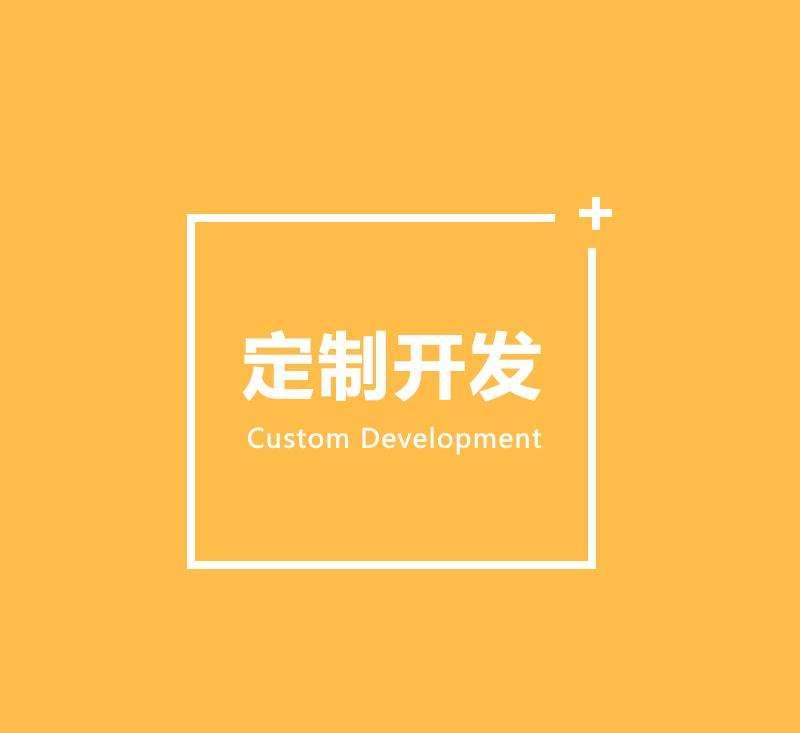 介绍一下我们对企业网站建设的经验心得