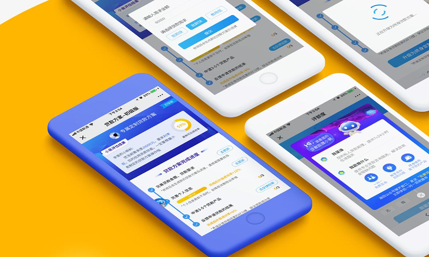 微信公众号开发_微信公众号-贷款方案