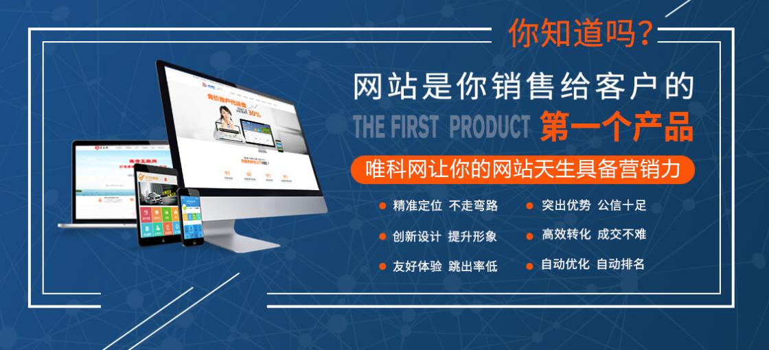 营销企业网站建设之中常见的几个误区