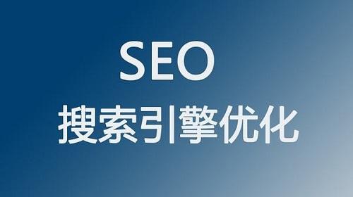 西安seo:网站首页代码怎么优化?