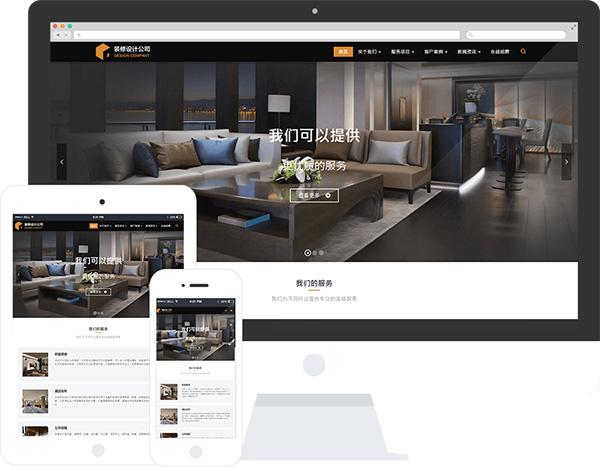 装修行业网站建设的必要性