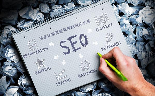 如何利用SEO运营思维来提升网站用户粘度