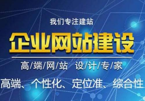西安网站建设和网络推广哪家服务商比较好?