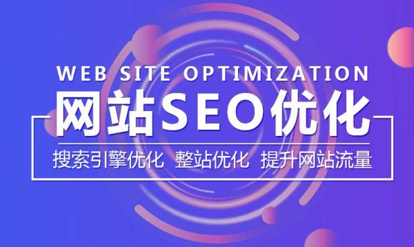 西安专业的seo公司,网站哪些操作会影响网站排名