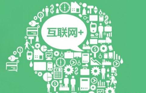 企业如何做全网整合营销推广?