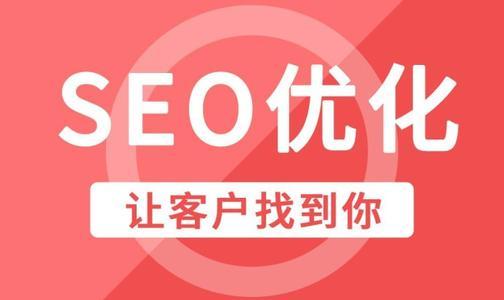 唯科网络:关键词密度的增加有利于网站排名优化