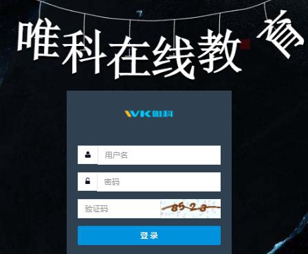 在线教育系统的网站建设方案西安哪家公司比较好