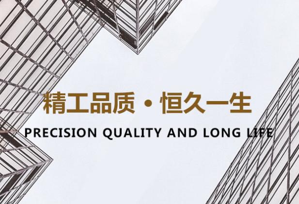 唯科网络正式签约西安万控电气设备成套有限公司网站改版建设服务
