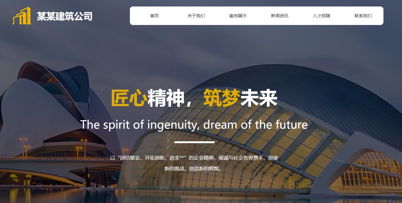 西安唯科网络对营销型网站建设的一些分析与建议-专业网站建设公司