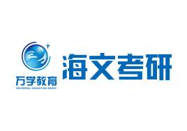 唯科网络正式签约西安海文考研官方网站建设服务